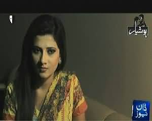 Hoshiyar (Crime Show) – 6th December 2013