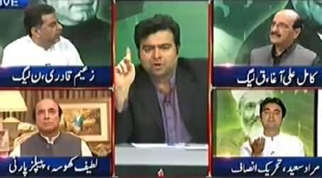 Hot Debate Between Anchor Kamran Shahid and PMLN Zaeem Qadri on Rigging