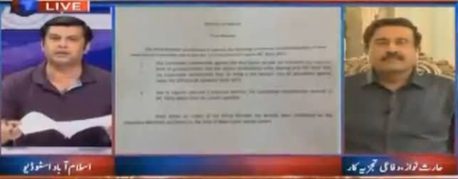 Hot Debate Between Arshad Sharif And Brig(R) Haris Nawaz on Dawn Leaks
