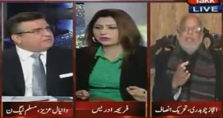 Hot Debate Between Daniyal Aziz And Ejaz Chaudhry in Live Show