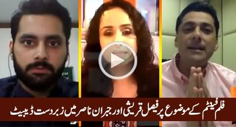 Hot Debate Between Faisal Qureshi & Jibran Nasir on Indian Film Phantom