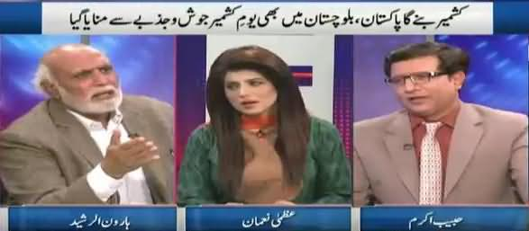 Hot Debate Between Haroon Rasheed & Habib Akram On Kashmir Issue