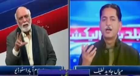Hot Debate Between Haroon Rasheed & Mian Javed Latif (PMLN)