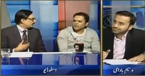 Hot Debate Between Javed Chaudhry And Kashif Abbasi on Govt's Performance