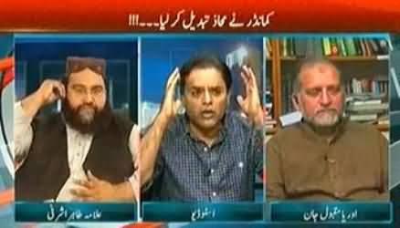 Hot Debate Between Kashif Abbasi and Tahir Ashrafi on Sit-ins and Protests