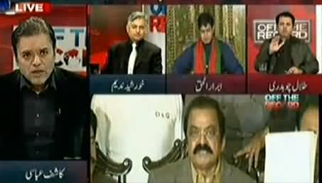 Hot Debate Between Kashif Abbasi and Talal Chaudhry on Faisalabad Incident