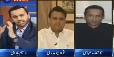 Hot Debate Between Kashif Abbasi & Fawad Chaudhry on Sharif Family's Off-Shore Companies