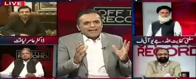 Hot Debate Between Kashif Abbasi & Mufti Kifayat Ullah on Panama Issue