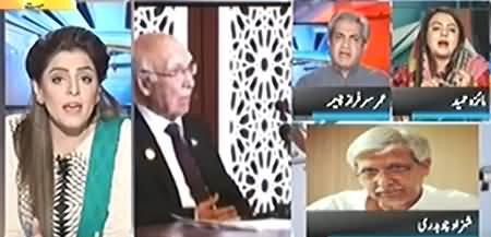 Hot Debate Between Maiza Hameed And Umar Cheema on Pak India Issue