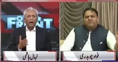 Hot Debate between Nehal Hashmi and Fawad Chaudhary