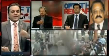 Hot Debate Between Rana Sanaullah and Shafqat Mehmood on Faisalabad Incident
