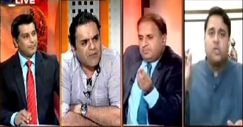 Hot Debate Between Rauf Klasra and Fawad Chaudhry on Pervez Musharraf Governance