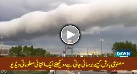How Artificial Rain Is Produced, Watch A Really Informative Video