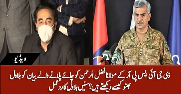 How Bilawal Sees DG ISPR's Statement Of Greeting Fazlur Rehman With Tea?