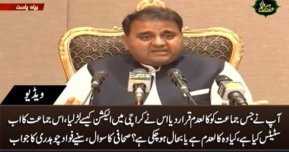 How Come A Banned Outfit Contested Elections in NA-49 Karachi? Journalist Asks Fawad Chaudhry