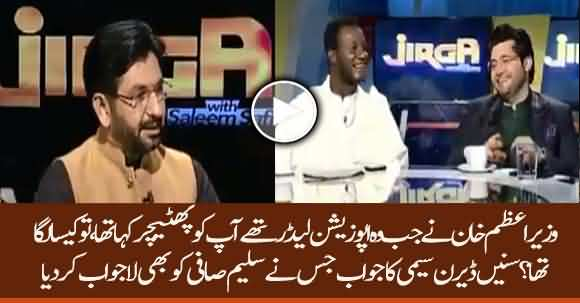 How Did You Feel When Imran Khan Called PSL Players 'Phateechar'? Listen Darren Sammy Answer