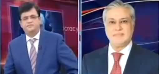 How Did Your Bank Account Open While You Are Not in the Country?? Ishaq Dar Gets Emotional
