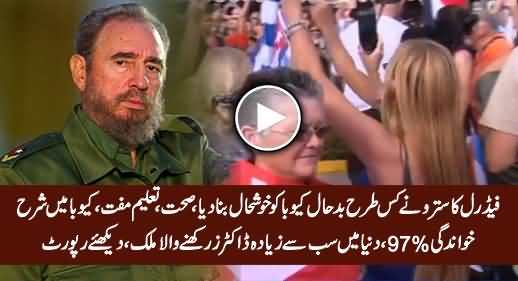 How Fidel Castro Changed Cuba, Education, Health Free, 97% Literacy Rate - Watch Amazing Report