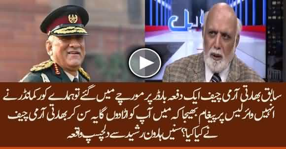 How Indian General Bipin Rawat Ran From Border And Saved His Life - Haroon Ur Rasheed Reveals