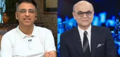 How Is the Working Relationship Between Asad Umar And Hafeez Sheikh? Asad Umar Replies