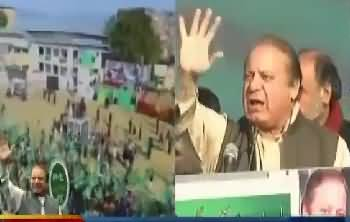 How Many People Are In PMLN Abbottabad Jalsa ?? watch the video
