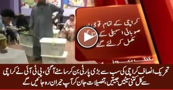How Many Seats PTI Won in Karachi? Watch Final Results