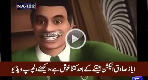 How Much Ayaz Sadiq Is Happy After Winning NA-122 Seat, Interesting Video