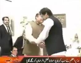 How Nawaz Sharif, Shahbaz Sharif and Fazal ur Rehman Met with Imran Khan in All Parties Conference