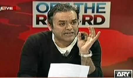 How Our Govt Spent Anti Terrorism Fund, Shameful Revelation By Kashif Abbasi