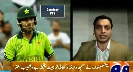 How Pakistan Can Win Against Australia, Shoaib Akhtar Giving Some Useful Tips