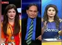 How's That On Capital Tv (Special Transmission on PSL) – 23rd February 2016