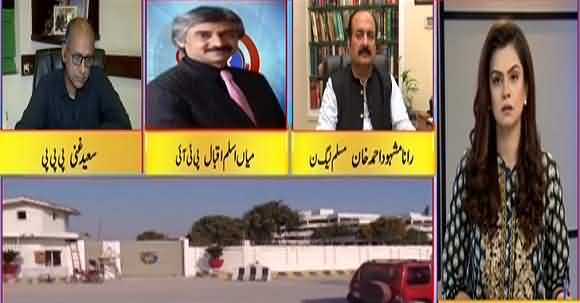 How Sindh Govt Demands Commission In Projects - Aslam Iqbal Reveals