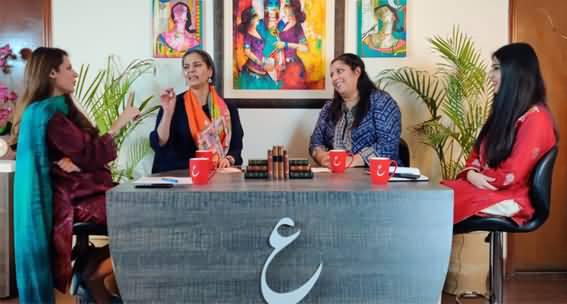 How Was Shibli Faraz As The Information Minister? Reema, Benazir, Natasha & Mehmal Sarfraz's Views