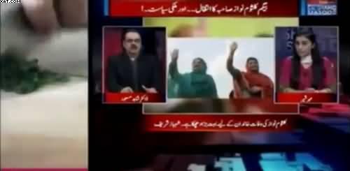 How was the relation between Kulsoom Nawaz and Benazir Bhutto- Dr.Shahid Masood telling