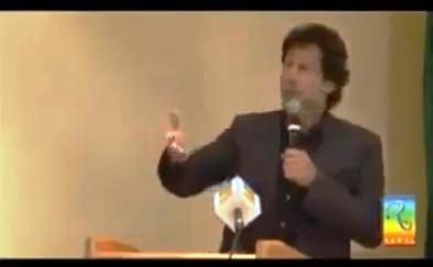How Wise Imran Khan Is - Imran Khan's Joke About Nawaz Sharif Comes True