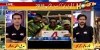 Howzzat (Special World Cup Transmission) – 7th March 2015