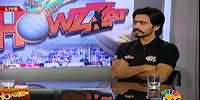 Howzzat (World Cup Special  Transmission) – 15th February 2015