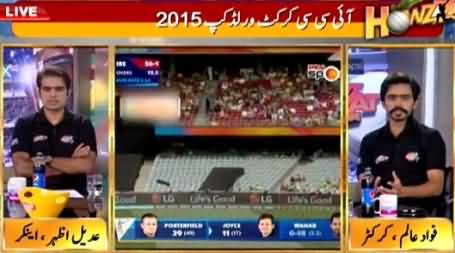 Howzzat (World Cup Special Transmission) – 15th March 2015