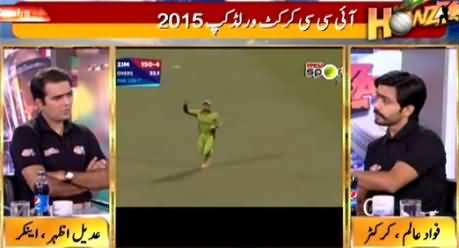 Howzzat (World Cup Special Transmission) – 1st March 2015