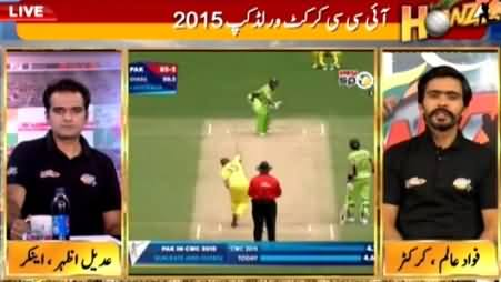 Howzzat (World Cup Special Transmission) – 21st March 2015