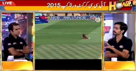 Howzzat (World Cup Special Transmission) – 28th February 2015