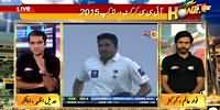 Howzzat (World Cup Special Transmission) – 29th March 2015