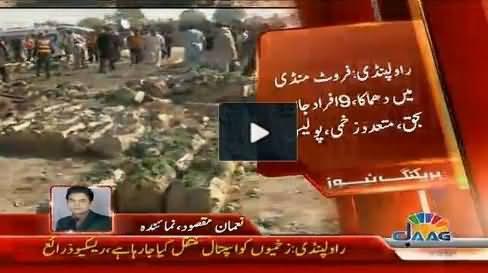 Huge Bomb Blast in Fruit Mandi Rawalpindi, 9 killed, More Than 30 injured