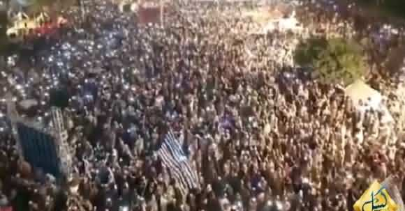 Huge Crowd In Maulana Fazal Ur Rehman Azadi March, Drone Footage During Seerat-e-Tayyaba Conference