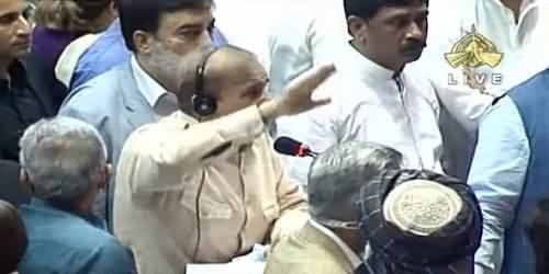 Huge Ruckus During Shahbaz Sharif's Speech in National Assembly