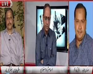 Hum Dekhain Gaay (Altaf Hussain Doesn't Want Rangers in Karachi) – 7th July 2015