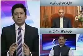 Hum Dekhain Gaay (Dawn Leaks Report Rejected) – 29th April 2017