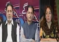 Hum Dekhain Gaay (Democracy Won in Turkey) – 16th July 2016