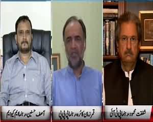 Hum Dekhain Gaay (Dialogues Between Govt & MQM Failed) – 3rd September 2015