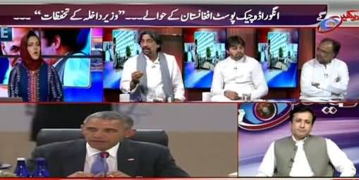 Hum Dekhain Gaay (Drone Attack in Balochistan) – 23rd May 2016